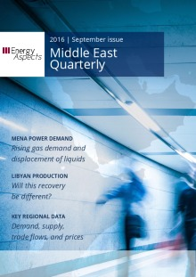 2016-09 Oil - Middle East Quarterly cover